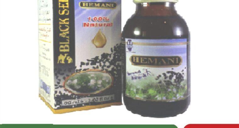 Natural Black Seeds Oil (60 ml)