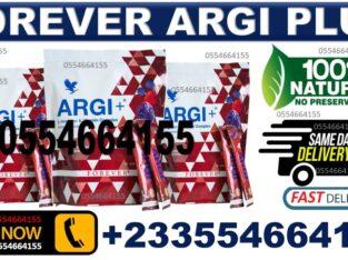 Forever Argi in ghana