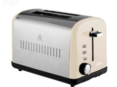 Retro compact 2 slices toast