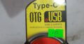 Type-C OTG +USB