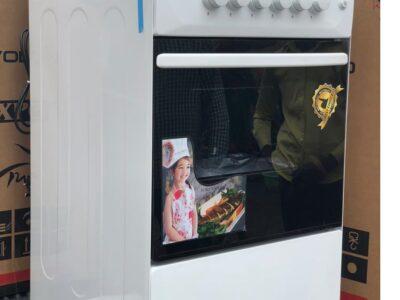 Gl-General 50×50 4 Burner Gas Cooker With Oven/Gri