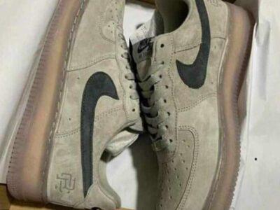 Brown Nike Airforce