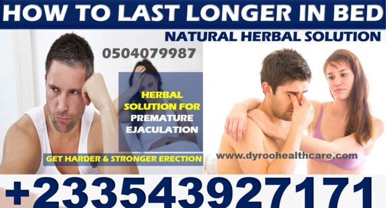 NATURAL TREATMENT FOR ERECTILE DYSFUNCTION