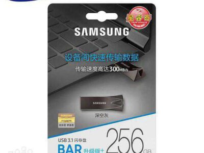 256GB Pen drive 3.1 speed