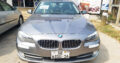 BMW 528i Year Model: 2014