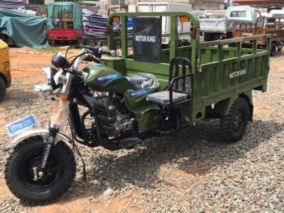 Motorking Tricycle (SH1)