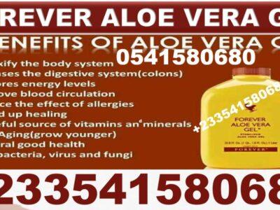 Where to buy forever aloe vera gel in Tamale